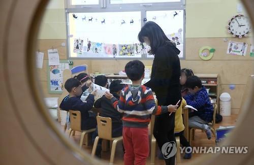 서울교육청, 공립유치원 확대 위해 교사 59명 추가선발
