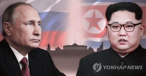 """러 매체 """"김정은 전용열차, 24일 오후 6시 블라디보스토크 도착"""""""
