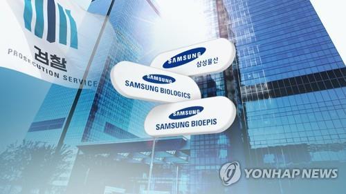 """삼바 회계사들 '분식회계' 사실상 인정…""""콜옵션 몰랐다"""""""
