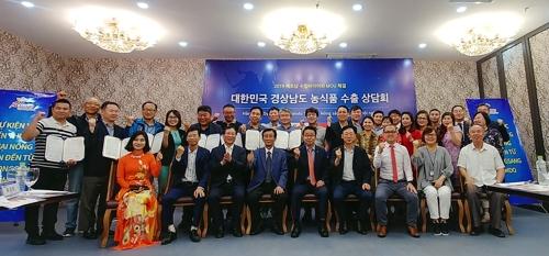 '박항서 고향' 산청군 농식품, 베트남 수출상담회서 인기