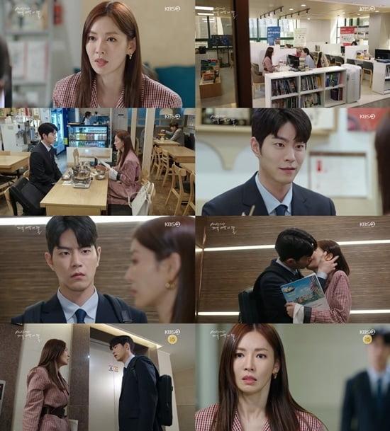 `세젤예` 홍종현, 김소연에 박력키스…시청률 30% 돌파