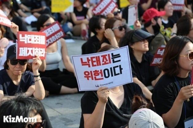 """66년만에 '낙태죄' 폐지된다…헌재 """"헌법 불합치"""""""