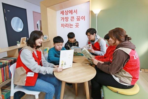 롯데홈쇼핑, 부천·군산에 '작은도서관' 동시 개관