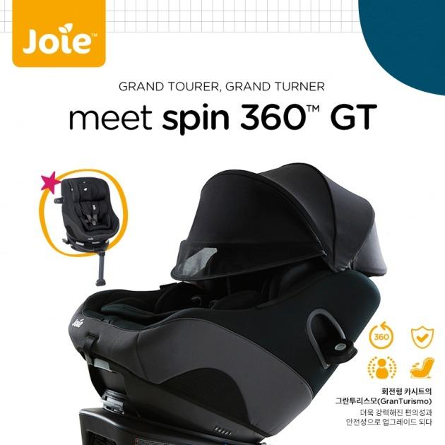 조이, '스핀 360 GT' 공식 출시