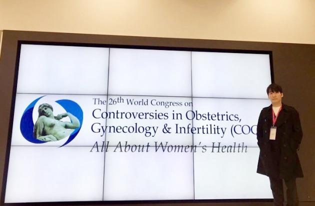하이푸와 자궁경, 자궁 질환에 도움 될까?