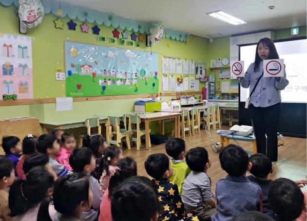 부천시, 유치원·어린이집 흡연예방교육 진행