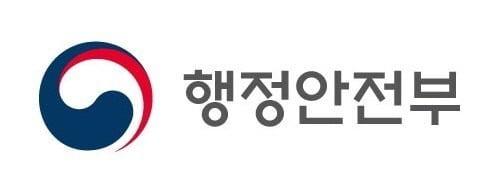 행안부, '임신지원 원스톱 서비스' 간담회 개최