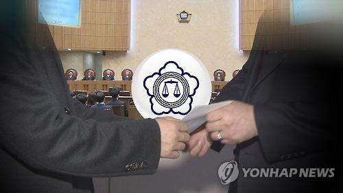 '줘, 못 줘' 변호사·의뢰인 16억원 성공보수 갈등 결국 소송전