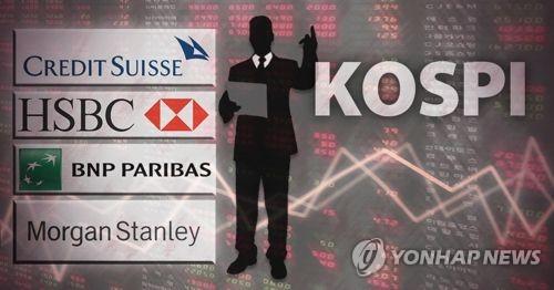 외국인 8일 연속 코스피 매수 행진…1.6조 '바이코리아'