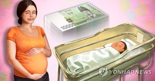 수도권 66개 시군구 모두 출산장려금제 도입…인천 서구 동참