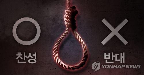 """앰네스티 """"지난해 전 세계 사형집행 전년 대비 31% 감소"""""""