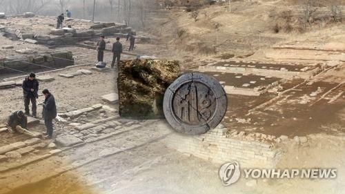 만월대 발굴 제재 면제됐지만…남북관계 답보속 재개는 '글쎄'