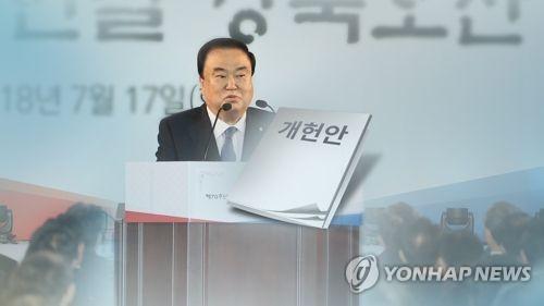 """문의장 """"새 100년 개헌으로 출발해야""""…국회 총리 복수추천 제안"""