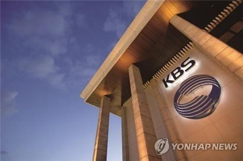 KBS, 강원산불 재난방송 미흡 지적에 개선TF 가동