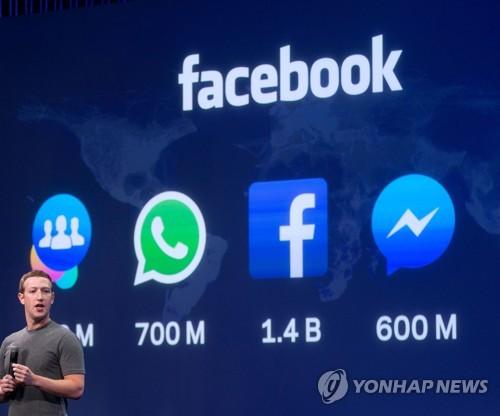 연봉 1달러 받는 페이스북 저커버그 '경호 비용'은 257억원