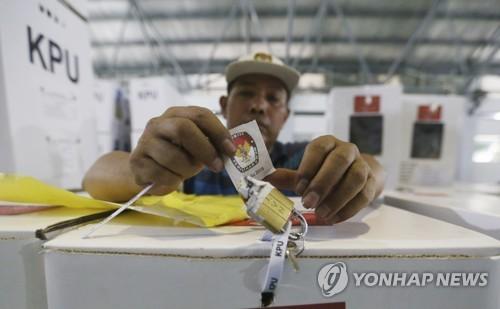 인니 대선 투표 개시…조코위 대통령 강세, 野후보 맹추격