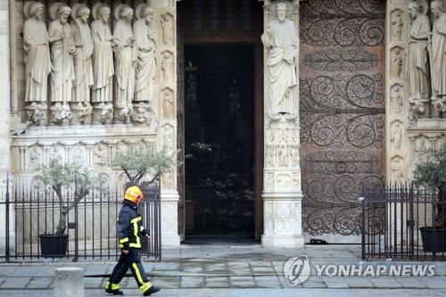 노트르담 대성당 안전점검·원인조사 시작…방화가능성 배제