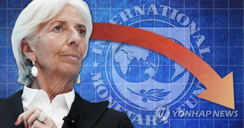 IMF, 올해 한국 성장률 전망 2.6%로 유지…내년 2.8%