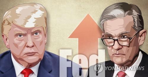 """트럼프 """"연준이 경제 둔화시켜…금리 인하해야"""" 또 압박"""