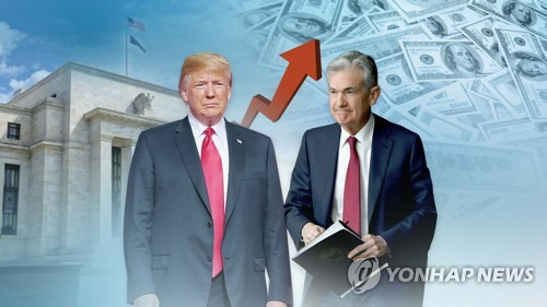 """트럼프, 또 연준 저격…""""양적 긴축이 킬러였다"""""""