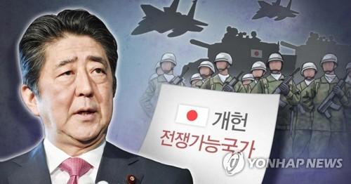 """교도 """"日국민 54%, 아베 총리 재임 중 개헌에 '반대'"""""""