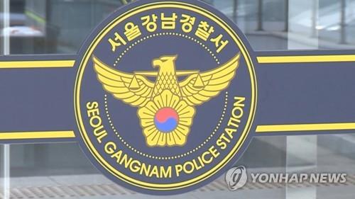 강남서 경찰관, 피의자로부터 금품 정황…주거지 등 압수수색