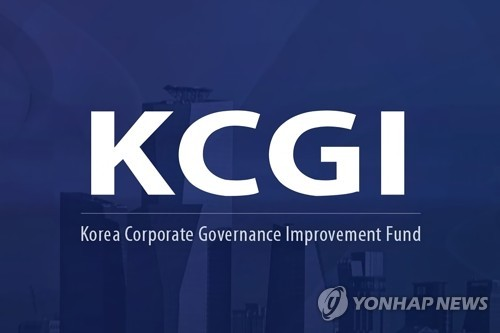 """KCGI """"한진칼 지분 14.98%로 늘어""""…조회장 별세후 첫 공시"""