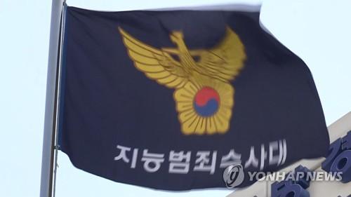 """경찰, 황하나 입건 당시 조사 않고 송치…""""집회 때문에 바빠서"""""""