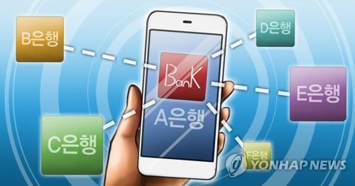 오픈뱅킹 12월 시행…앱 하나로 모든 은행계좌서 결제·송금