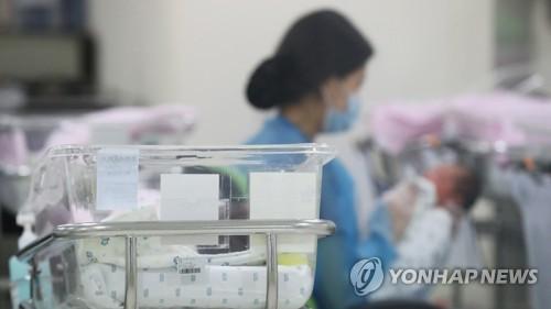 """""""젊은층 40%만 결혼·출산 의향""""…20대 가장 낮아"""