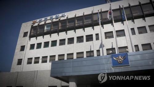 자기 집에 '몰카' 설치해 30여명 촬영…제약사 대표 아들 검거