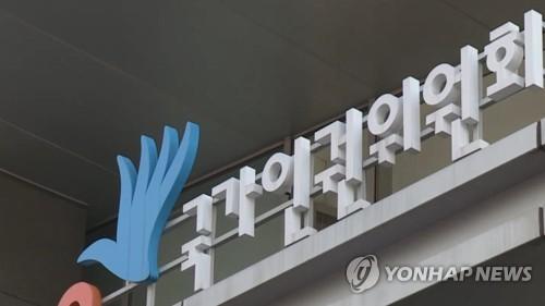"""인권위 """"낙태죄 비범죄화 환영…여성 자기결정권 인정"""""""