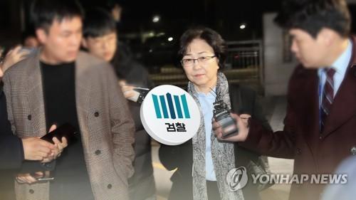 '환경부 블랙리스트 의혹' 김은경 전 장관 오늘 4차 검찰 소환