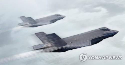 """日 """"실종 F-35A 자위대 전투기는 추락한 것""""…세계 첫 사례"""
