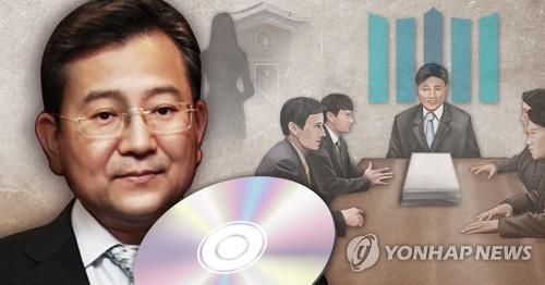 '김학의 성범죄 의혹' 피해여성 검찰 자진 출석….수사 속도