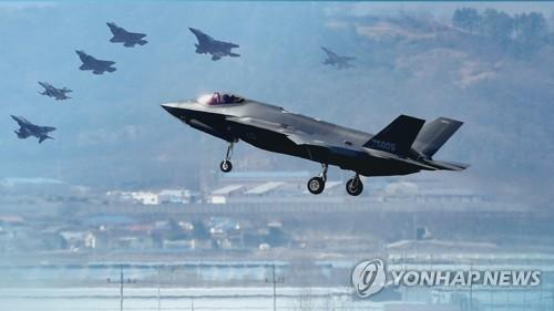 """北통신 """"南 F-35A 도입은 엄중한 도발행위…긴장격화될 것"""""""