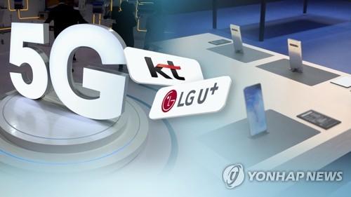 5G 통화서비스 지방 홀대…송수신장치 64% 수도권 집중