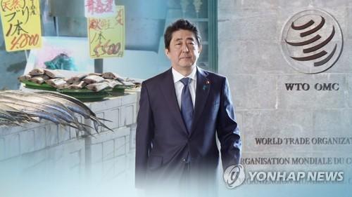 日정부, 후쿠시마 수산물 분쟁 WTO 패소 판정에 항의키로