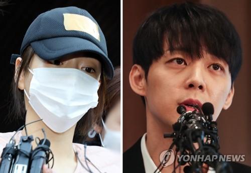 박유천 오전 10시 경찰 출석…황하나와 마약투약 혐의 조사