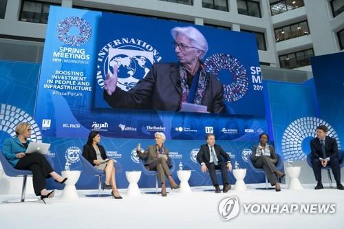 """IMF, 한국·독일·호주에 경기부양책 가동 권고"""