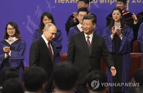 시진핑-푸틴, 한반도 문제 논의…푸틴, 칭화대 명예박사