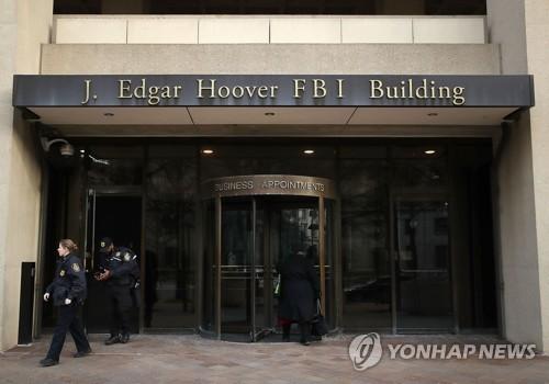 """美 NBC방송 """"FBI, 스페인 北대사관서 탈취된 자료 넘겨받았다"""""""