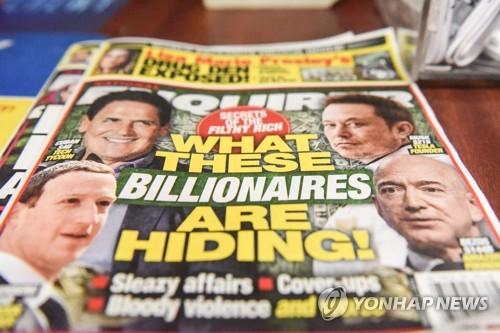 '트럼프·베이조스 스캔들' 논란일으킨 美타블로이드지 팔린다