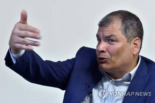 어산지 체포 두고 에콰도르 전·현직 대통령 '가시 돋친 설전'