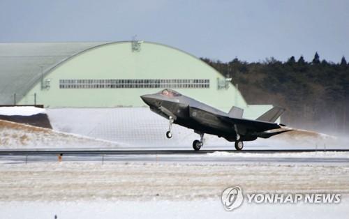 """""""美, 日에 F-35 기밀 제공 제안…전투기 공동개발 가능성 커져"""""""
