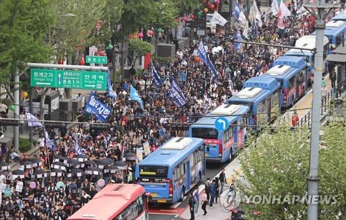 내일 근로자의날… 서울 도심서 대규모 집회로 교통혼잡 예상