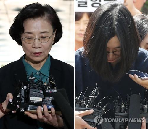 조현아 모녀 '밀수사건' 첫재판 내달 16일로 연기