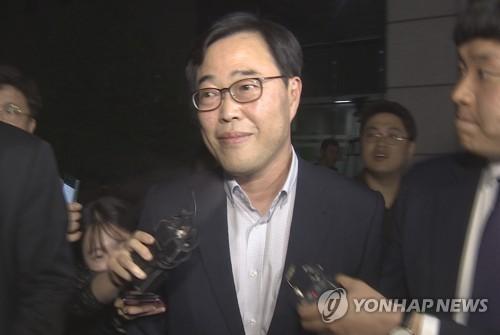 '셀프기부' 유무죄 다툰다…김기식 전 금감원장 정식재판 청구