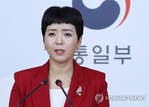"""통일부 """"화상상봉장 지원장비 구입완료…조만간 북측과 협의"""""""