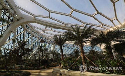 서울식물원 5월 1일 정식 개원…습지원 첫 개방·온실 유료화